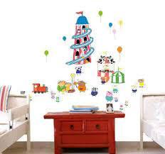 Cute Carnival George Wall Decals Removable Stickers Kids Art Nursery Decor Nursery Decor Kids Artstickers Kids Aliexpress