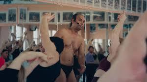bikram yogi guru predator trailer