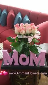 Mother S Day Purple Bouquet باقة ورود عيد الأم بيربل Amman