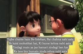 whatsapp status video nobita semua yang kamu mau