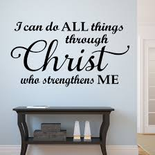 Christian Wall Decal All Things Through Christ Religious
