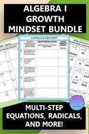 algebra 1 growth mindset activity