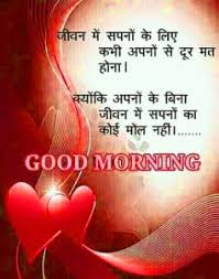 hindi font images wallpaper hd