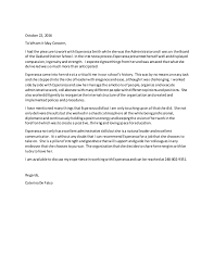 Letter Of Recommendation - CDeF