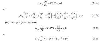 the energy equation pritamashutosh