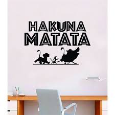 Best Lion King Wall Decal Products On Wanelo