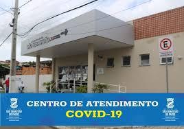 Prefeitura Municipal de São Sebastião do Passé