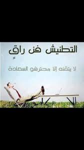 Pin By Khaled1000 On مقــهى أحلى الكلمات و بريـــق حروفها With
