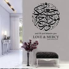 Arabic Quotes Islamic Wall Stickers Surah Rum Love Mercy Living Room Decoration Calligraphy Vinyl Decals For Bedroom G688 Wall Stickers Aliexpress