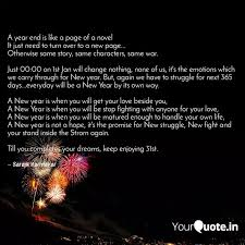 a year end is like a page quotes writings by sarajit