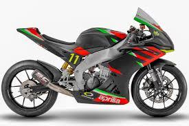 aprilia rs 250 sp unveiled road racers