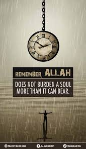 islamic inspirational quotes for difficult times