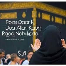 islamicstories instagram posts net