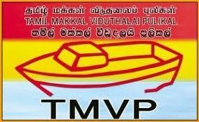 Tamil makkal viduthalai pulikal தமிழ் மக்கள் விடுதலை புலிகள் - Home |  Facebook
