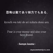 learn ese phrases from tokyo ghoul part ghoul ese