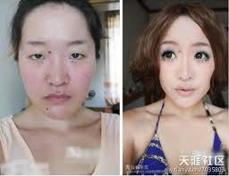 asian eye makeup before and after cat