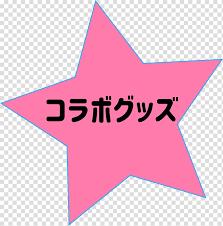 star symbol pin badges artist