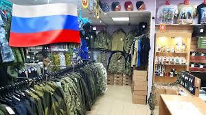 russian army look inside