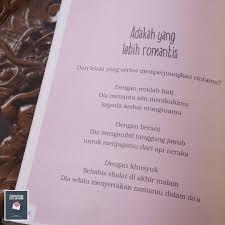 kata kata islam penyejuk hati tentang cinta r tis rumah