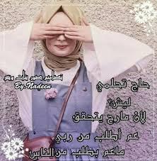 ندوش تصاميم صور بنات و بس Facebook