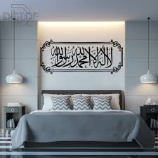 Islamic Wall Stickers Quotes Muslim Arabic Home Decorations Bedroom Mosque Vinyl Decals Letters God Allah Diy Mural Art Decor Home Decor Vinyl Wall Stickerswall Sticker Aliexpress