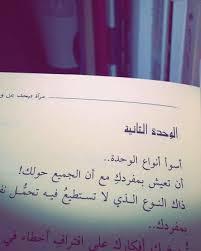أسامة من كتاب مرآة تبحث عن وجه محبكم أسامة