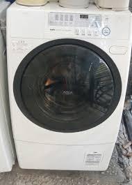 10 máy giặt Sanyo 7kg tốt nhất hiện nay - Tikibook.com