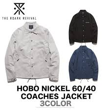 アークリバイバル hobo nickel
