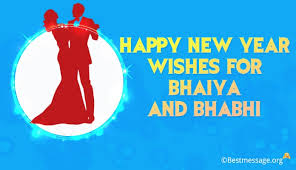 happy new year wishes for bhaiya and bhabhi hindi messages