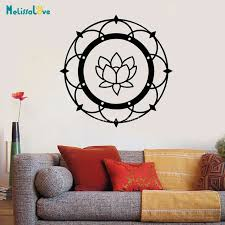 Large Size Simple Mandala Lotus Wall Decal Yoga Om Namaste Decor Self Adhesive Lotus Interior Meditation Decals Vinyl Ba964 Wall Stickers Aliexpress