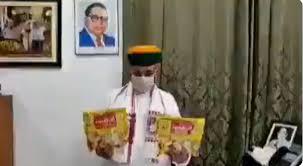 Union Minister Arjun Ram Meghwal, who advertised for Bhabhi Papad ...