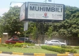 HOT255NEWS: 2 Vacancies at Muhimbili National Hospital - Dead Line August  31, 2017