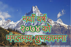 i happy new year new year images
