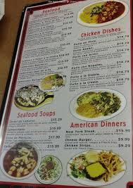 menu of el grullo resturant restaurant