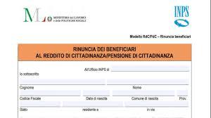 Rinuncia Reddito di Cittadinanza, ecco il modulo SR183 INPS ...