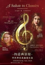 Buy Antonia Tamer & Addie Hamilton Music Tickets in Shanghai