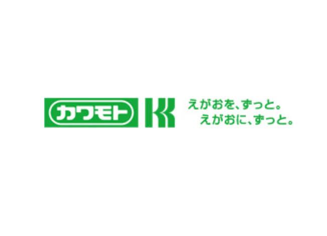 "「川本産業」の画像検索結果"""