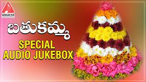 Dussehra Telugu Songs