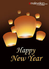 happy new year wishes quotes images messages status posters