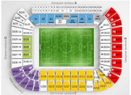 Билеты на футбол Спартак - Краснодар