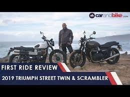 2019 triumph street twin street