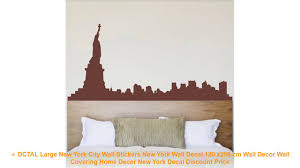 Dctal Large New York City Wall Stickers New York Wall Decal 120 X25 Youtube
