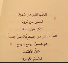 معنى كلمة نزوة تعرف على معاني نزوة في قاموس اللغه العربيه حلوه