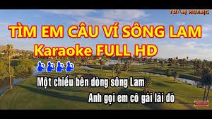 Karaoke Trần Hoàng
