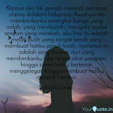 wedilla cantika quotes yourquote