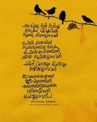 best malayalam quotes images in malayalam quotes