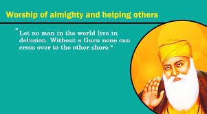 guru nanak dev ji quotes in hindi and punjabi