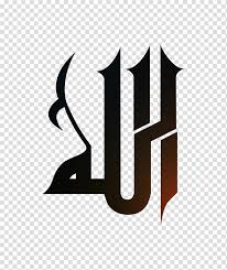 Islamic Calligraphy Art Islamic Art Quran Wall Decal Allah Names Of God In Islam Six Kalimas Sticker Transparent Background Png Clipart Hiclipart