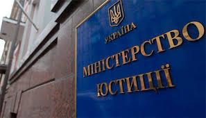 Минюст планирует до конца года выставить на продажу первые три тюрьмы