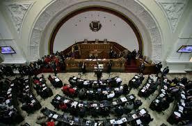 Resultado de imagen de comision de medios asamblea nacional